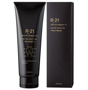 R-21 Treatment 230ml